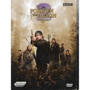 6 DVD ΚΑΣΕΤΙΝΑ / ΡΟΜΠΕΝ ΤΩΝ ΔΑΣΩΝ / BBC /  ORIGINAL DVD