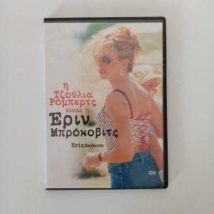 6 Ταινίες DVD