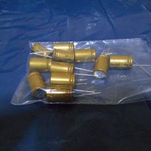 Πυκνωτες NICHICON   FINEGOLD  100μF - 100V