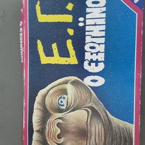Ε.Τ-Ο εξωγειηνος συλλεκτικό Επιτραπέζιο εποχής 1982. Σε αψωγη κατάσταση όπως ακριβώς τ βλέπετε στην φωτο.