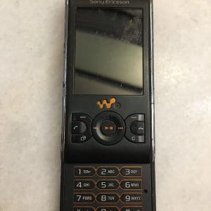 κινητο Sony Ericsson