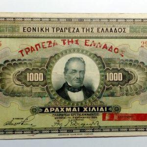 1000 Δραχμές 1926 (ΛΒ 075 291827)