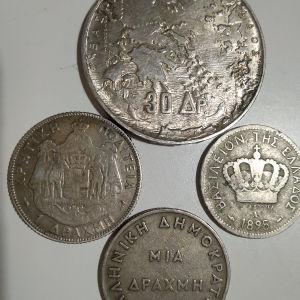 συλλεκτικά νομίσματα
