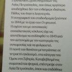 Αναμνήσεις από το σπίτι των πεθαμένων - Φιόντορ Ντοστογιέβσκη