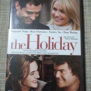 DVD Ταινια. *Διακοπές* Καινουργιο.