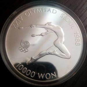 Seoul 10.000 Won PROOF Κοπη Ασημενιο (4)