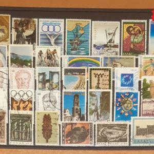 Ελλινικά Γραμματόσημα σε καρτέλες