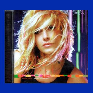 ΑΓΓΕΛΙΕΣ ΑΝΝΑ ΒΙΣΣΗ ΑΓΑΠΗ ΥΠΕΡΒΟΛΙΚΗ ORIGINAL CD 2000