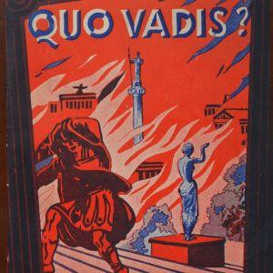 Quo Vadis. Ερρίκου Σιεγκεβιτς - Λύρα 1955