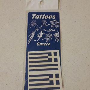 Τατουάζ πρόσκαιρα ( 2 )