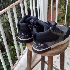 Παπούτσια casual Replay Νο 44