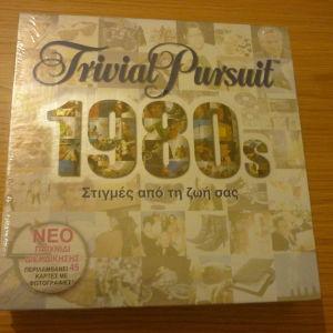 επιτραπέζιο Trivial Pursuit 1980s Στιγμές από τη ζωή σας