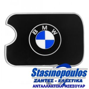 BMW ΣΕΙΡΑ 3 E36 3D/4D/5D 1991>1998 ΑΥΤΟΚΟΛΛΗΤΟ ΤΑΠΑΣ ΡΕΖΕΡΒΟΥΑΡ ΜΕ ΕΠΙΚΑΛΥΨΗ ΕΠΟΞΕΙΔΙΚΗΣ ΡΥΤΙΝΗΣ