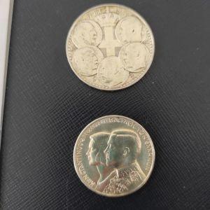 ΕΛΛΗΝΙΚΑ ΑΣΗΜΕΝΙΑ 30 ΔΡΑΧΜΕΣ ΤΟΥ 1963-1964