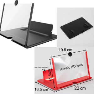 Mobile 3D screen big size