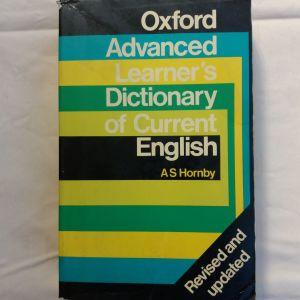 Αγγλικό λεξικό σύχρονο Οξφόρδης