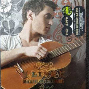 ΜΙΧΑΛΗΣ ΧΑΤΖΗΓΙΑΝΝΗΣ LIVE - DOUBLE CD & DVD BOX SET