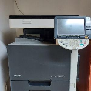 Πολυμηχανημα Φωτοτυπικο εκτυπωτικο Olivetti