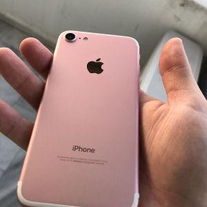 iPhone 7 128gb rose gold, τέλειο με καινούργια μπαταρία