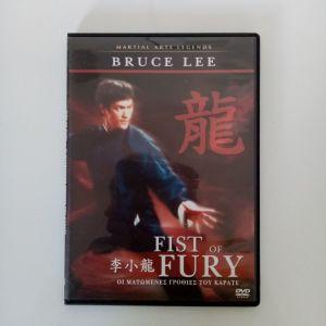 5 Ταινίες Πολεμικών Τεχνών DVD