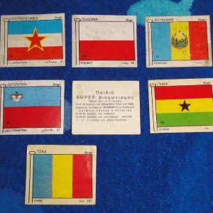 Αυτοκόλλητα κουκουρούκου σημαίες κρατών (1988)