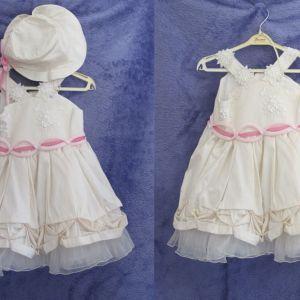 Βαπτιστικό φορεματάκι