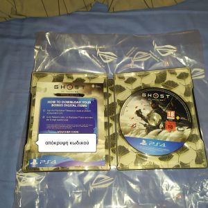 Ghost of Tsushima Special Edition PS4 Steelbook