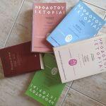 Ηροδότου Ιστορίαι- Κατάσταση: καινούρια βιβλία- Μοναδική Προσφορά! Τιμή: μόνο 59€