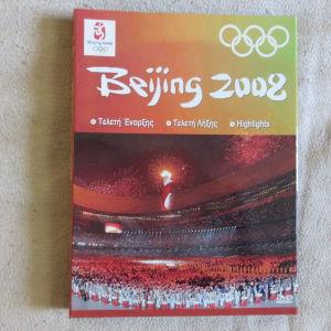 Κασετινα Πεκινο 2008 Ολυμπιακοι αγωνες  3 DVD
