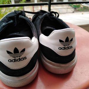 Ανδρικά παπούτσια Adidas skateboard