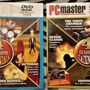 Πωλούνται 8 παιχνίδια για PC σε 2 DVD-ROM (μαζί)