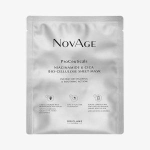 Μάσκα Προσώπου με Νιασιναμίδη & Βιοκυτταρίνη Cica NovAge ProCeuticals