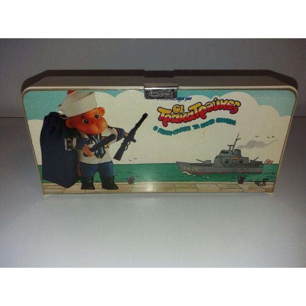 kasetina scholiou i trakatroukes(EL GRECO)