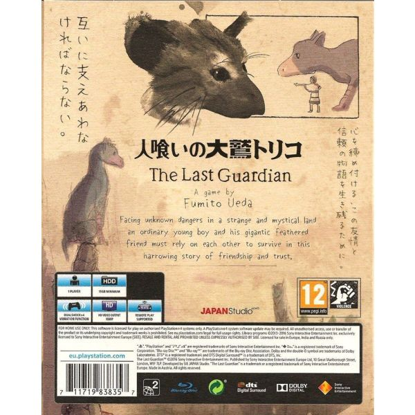 The Last Guardian - Exclusive Launch Edition gia PS4 PS5