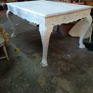 Λιονταρίσιο Τραπέζι