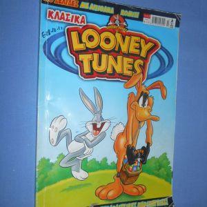 ΚΛΑΣΙΚΑ LOONEY TUNES #3