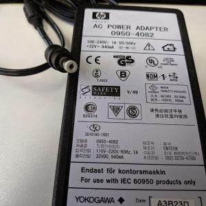 Τροφοδοτικό HP 0950-4082