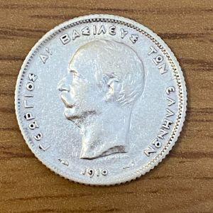 Ασημένια δραχμή Γεωργίου 1910