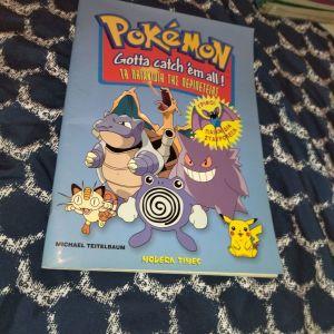 Pokemon τα παιχνίδια της περιπέτειας του 2000  από την modern times , Nintendo