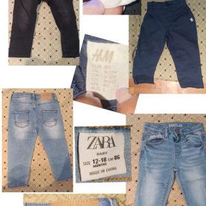 3 ΤΕΜΑΧΙΑ 5 ΕΥΡΩ. παντελόνια και φόρμες παιδικές- για μωρό.