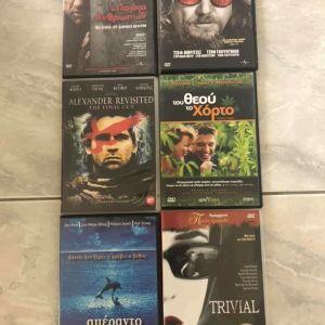18 ταινιες dvd ολοκαινουργιες ολα 6 ευρω