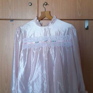 Πυζαμα αλλης εποχης σατεν με vintage σχεδιο ροζ με μακρυ παντελονι