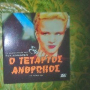 DVD Ο ΤΕΤΑΡΤΟΣ ΑΝΘΡΩΠΟΣ