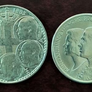 30ΔΡΑΧΜΑ 1963-1964