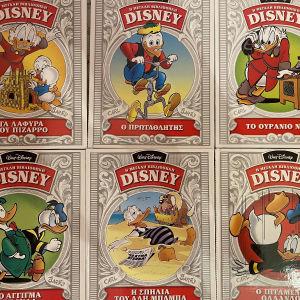12 Τόμοι Βιβλιοθήκη Disney