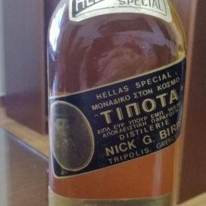 Ποτό ΤΊΠΟΤΑ