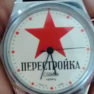 ρώσικο ρολόι μπαταρία
