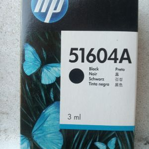 HP Black Plain Paper (51604A)