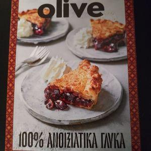 OLIVE περιοδικό γλυκά ανοιξιάτικα