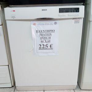 Πλυντήριο πιάτων bosch 60 X 60 cm εντοιχιζομενο σε άριστη κατάσταση 7 ετών